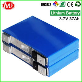 China Rechargeable Prismatic Battery Cell Long Cycles 2300 For Solar Street Light factory