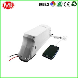 China Custom E Bike Battery Electric Bike 24v Battery Pack Mouse Short Style factory